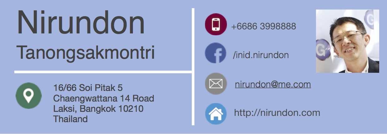 Nirundon's contact-information