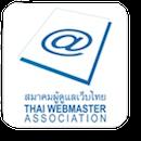 Thai Webmaster Association