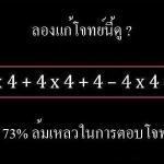 4×4+4×4+4-4×4 = ?