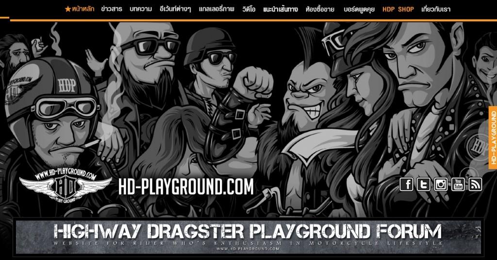 HD-playground