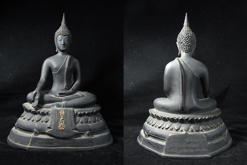 พระบูชา ภปร ปี 2508 วัดบวรนิเวศน์วิหาร
