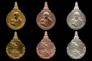 เหรียญพระมหาชนก ชุดทองคำ พิมพ์เล็ก