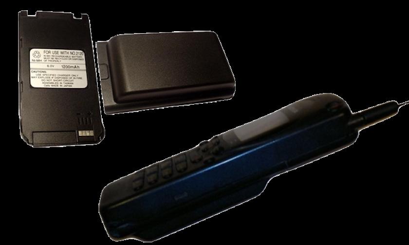 Nokia 2110 extra battery